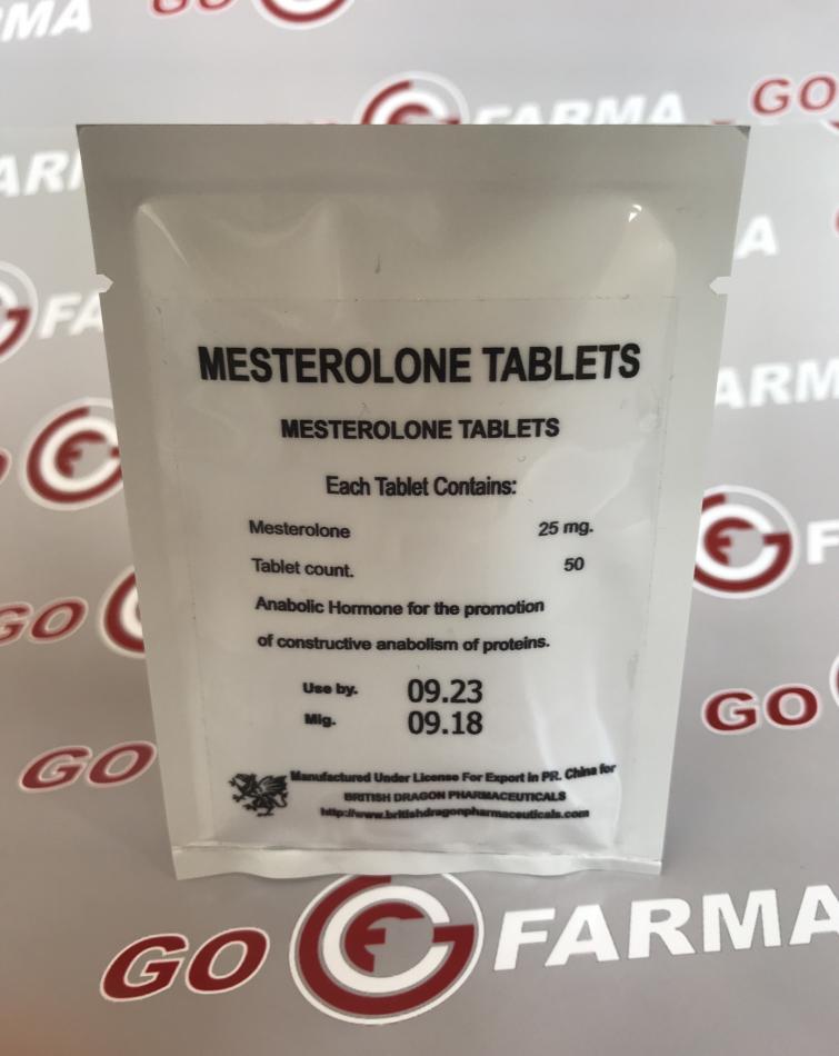 MESTEROLONE TABLETS 25MG/TAB - ЦЕНА ЗА 50ТАБ купить в России