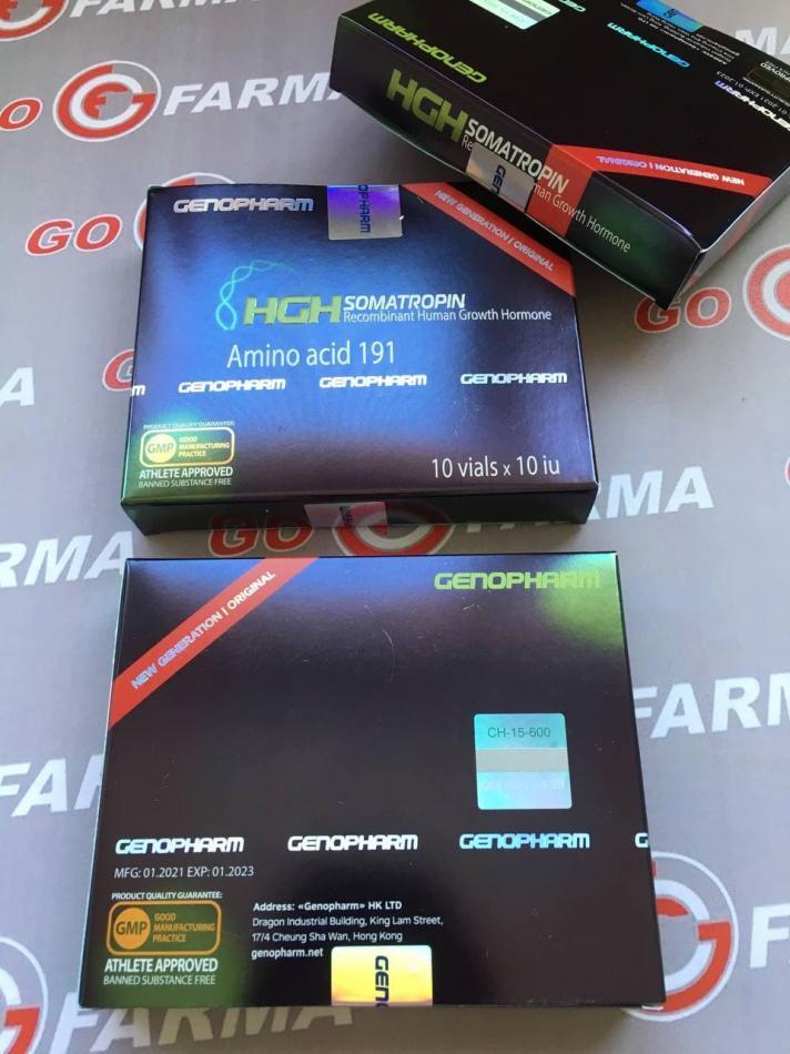 ГР Genopharm (сухой) - 100 ЕД купить в России